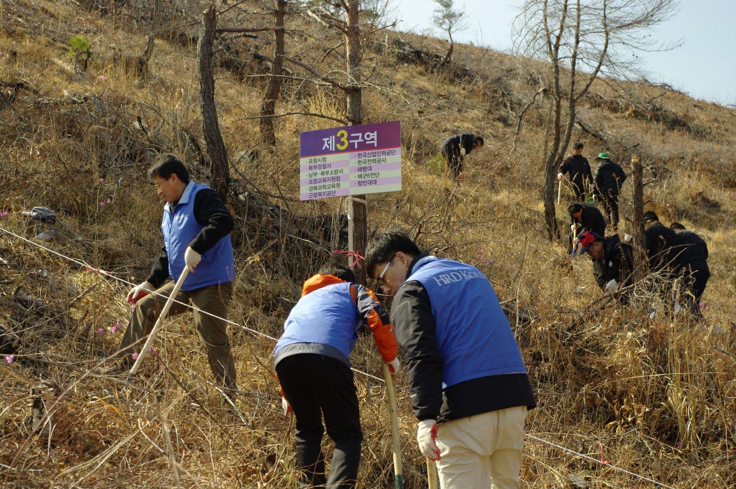 (포항지사) 제68회 식목일 맞이 시민참여 나무심기 행사 참여