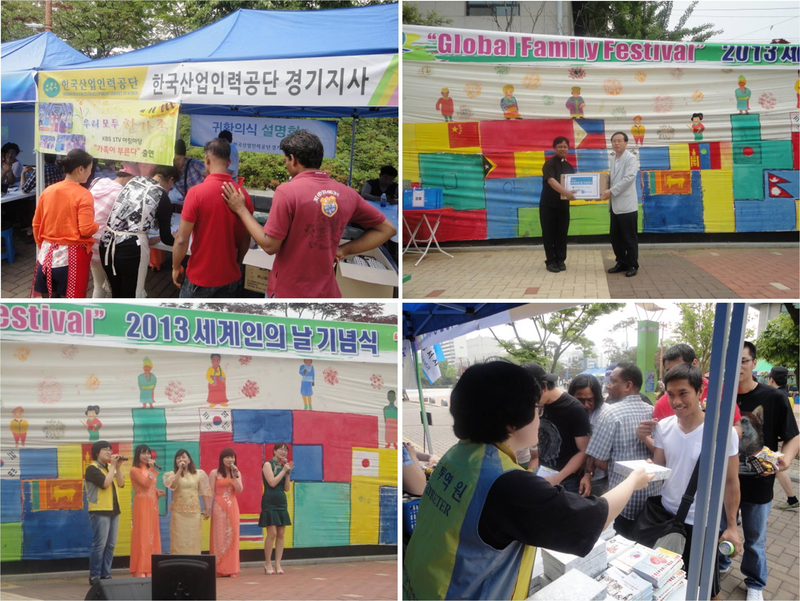 [경기지사]세계인의 날 기념 외국인축제 문화행사지원 종합서비스 실시