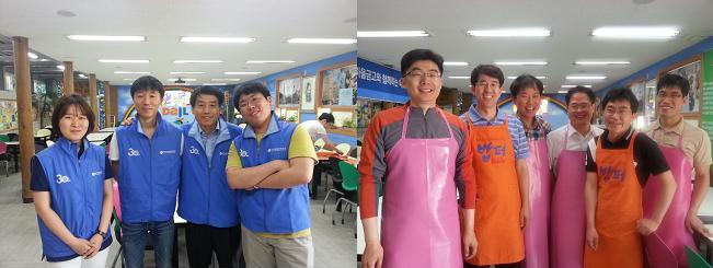 """[산업별협의체지원팀] 사회공헌활동 """"밥퍼 사랑나눔운동"""""""
