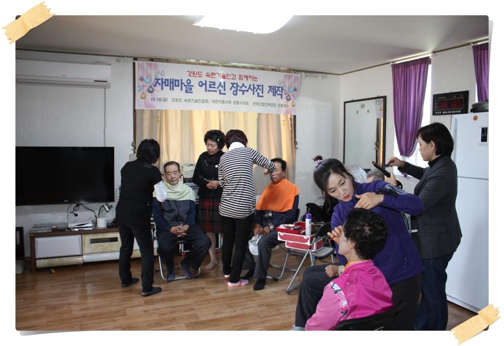 [경남지사]외국인근로자와 함께한 사회공헌활동(농촌봉사)