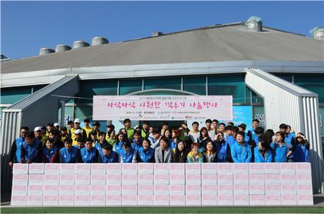 2019 이전 공공기관 합동 사회공헌활동