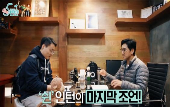 한국직업방송 프로그램 쉰이어 인턴