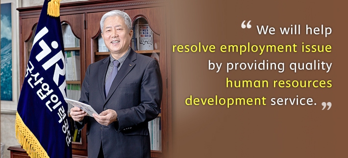 We will help resolve employment issue by providing quality human resources development service